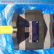 VOITH齒輪泵高壓力泵