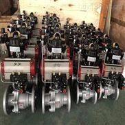 Q641PPL-16C DN25高温气动调节球阀