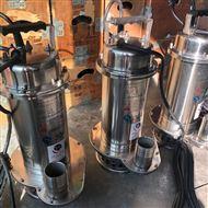 WQ(D)-S單相不鏽鋼排汙泵
