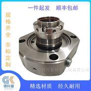 非標定制耐腐蝕 德科曼EAP型泵用機械密封