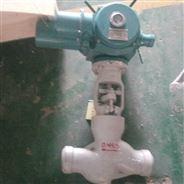 高溫高壓型電動焊接截止閥
