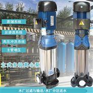 南泵轻型立式多级离心泵