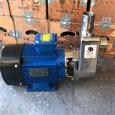 不锈钢自吸式耐腐蚀电泵