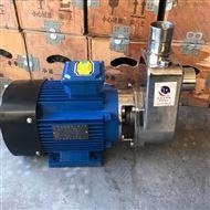 WBZS不鏽鋼自吸式耐腐蝕電泵