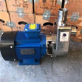 WBZS不锈钢自吸式耐腐蚀电泵
