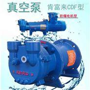 肯富來真空泵沼氣泵燃氣泵防爆型