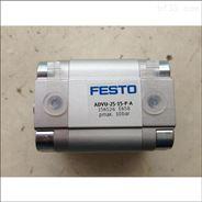 FESTO费斯托 油缸\ADVU-25-15-P-A