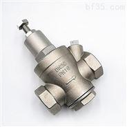 富创不锈钢可调式减压阀