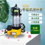 220V浮球自動潛水泵 家用3寸排污泵