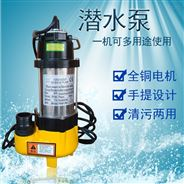 220V铸铁3寸无堵塞排污潜水泵