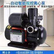 博士多自动增压泵 家用循环水泵