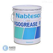 NABTESCO润滑脂VIGOGREASE RE0