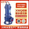 切割式污水泵无堵塞潜污泵带铰刀污水污物泵