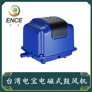 中国台湾电宝静音增氧泵污水处理鼓风机