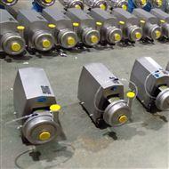 BAW衛生級不鏽鋼離心泵