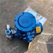 直联式单级旋涡泵