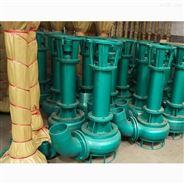 NL立式潜水污水砂浆泵 液下离心泥浆泵