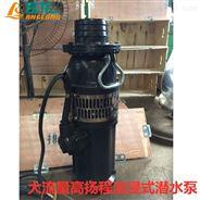 QY高扬程潜水离心泵 4kw立式铸铁井用泵