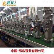 QY高扬程多级潜水泵 立式铸铁井用油浸泵
