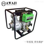 远程启动3寸柴油水泵报价