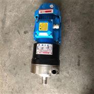 CQ小型無泄漏磁力泵