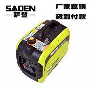 萨登24伏直流发电机大卡车空调用遥控启动