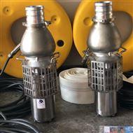 EQWQF便攜式不鏽鋼潛水排汙泵