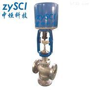 ZAZQ-16电动三通合流调节阀杭州阀门厂家