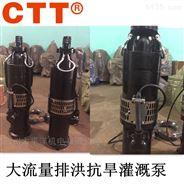 QY油浸式潜水泵 不锈钢油浸泵