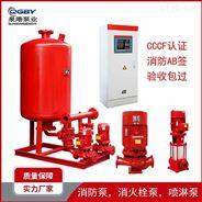 XBD立式单级消防泵消防稳压设备消火栓泵