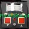 西安庆成J-SB3共鸣试验器、BXY-250精密血压计YTNXC-100