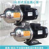 卧式多级不锈钢离心泵地暖循环增压水泵