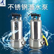 丰球不锈钢潜水泵QDX系列可订电压110V/60Hz