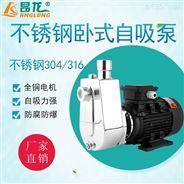 ZBFS耐腐蚀水泵不锈钢卧式化工泵单级清水泵
