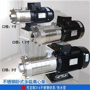 220V节段式不锈钢离心泵增压水泵CHLF水处理