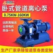 ISW臥式不銹鋼單級單吸樓層清水輸送管道泵