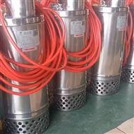 QN25-17-2.2不锈钢三相潜水泵