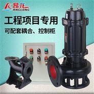 WQ型潜水排污水泵 无堵塞排污排泥浆搅匀