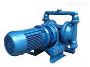 DBY 系列電動隔膜泵