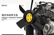 克拉克叉车CMP50发动机维修手册