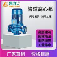 ISG单级单吸管道离心泵 单级不锈钢管道泵