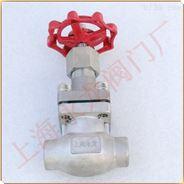 低温不锈钢焊接氨用截止阀