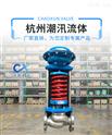 自力式单座调节阀蒸汽减压阀