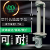 美宝立式长轴泵,立式泵生产厂家