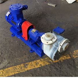 FZB防爆氟塑料合金自吸泵