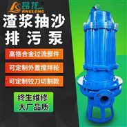 昂东款ZJQ污泥泵船用渣浆泵