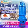 7.5kw矿浆输送泥沙抽取渣浆泵
