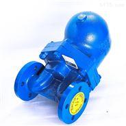 進口 國標鑄鐵(鑄鋼)杠桿浮球式疏水閥