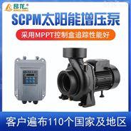 光伏太阳能增压泵72v不锈钢材质家用陆地泵