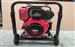 萨登柴油消防水泵防汛救灾救援单缸风冷